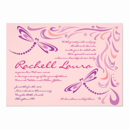Jewish Baby Naming Invitation Fresh Dragonfly Baby Naming Invitation Jewish Hebrew