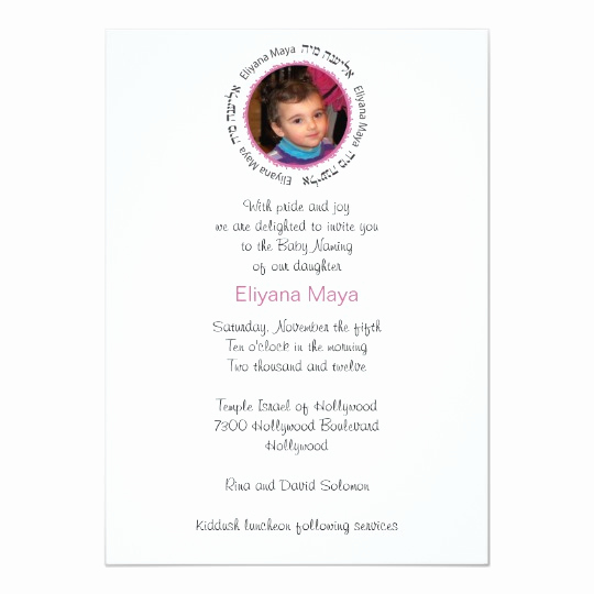 Jewish Baby Naming Invitation Inspirational Pink Jewish Baby Naming Invitation
