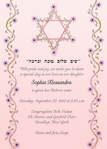 Jewish Baby Naming Invitation Lovely Baby Naming Invitation Style Bn 01p