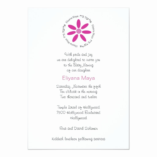 Jewish Baby Naming Invitation Lovely Pink Jewish Baby Naming Card