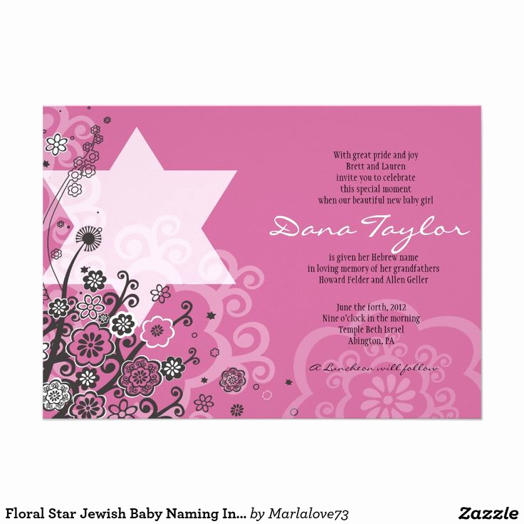Jewish Baby Naming Invitation Unique 18 Best Jewish Baby Naming Invitations Images On Pinterest