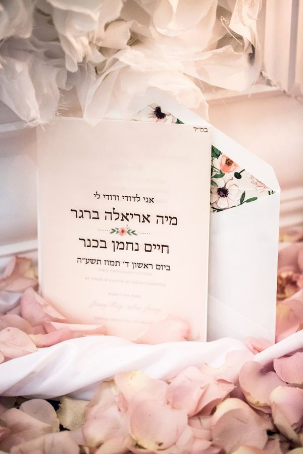 Jewish Wedding Invitation Etiquette Best Of Ivory and Blush Rose Peony Bouquet