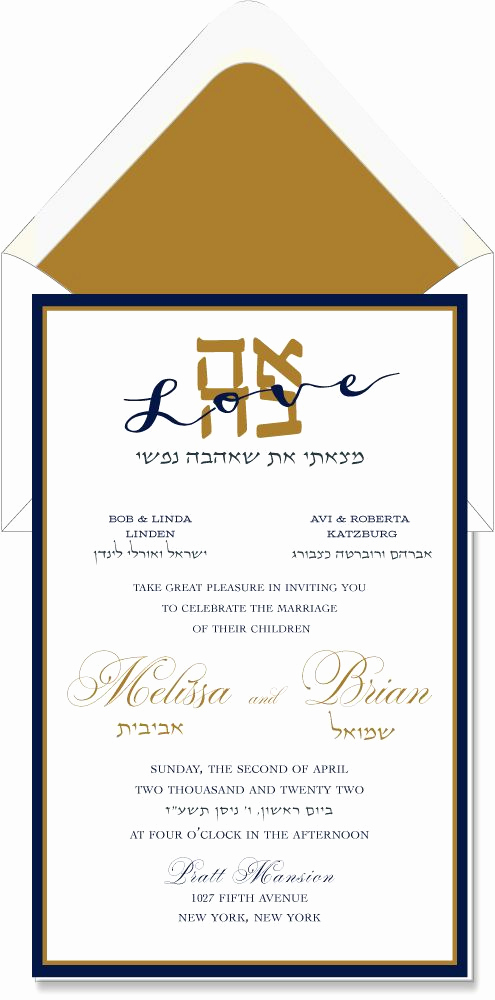 Jewish Wedding Invitation Etiquette Elegant 376 Best Hebrew Jewish Wedding Invitations Images On Pinterest