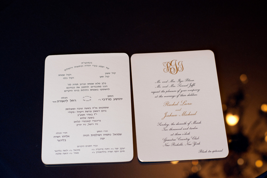 Jewish Wedding Invitation Etiquette New New Rochelle Modern orthodox Wedding by Stephanie Reinish