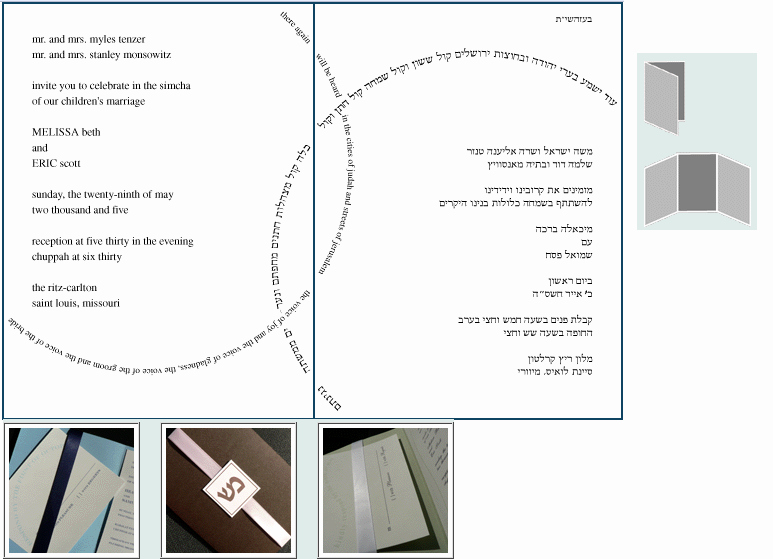 Jewish Wedding Invitation Etiquette New orthodox Jewish Wedding Hebrew Wedding Invitation Ideas