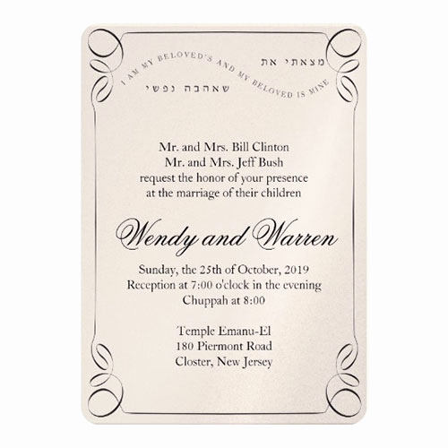 Jewish Wedding Invitation Etiquette Unique 20 Beautiful Jewish Wedding Invitations for the Couple S