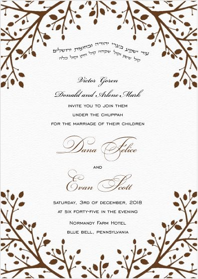 Jewish Wedding Invitation Wording Beautiful 367 Best Hebrew Jewish Wedding Invitations Images On