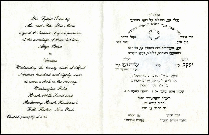 Jewish Wedding Invitation Wording Beautiful Best 25 Jewish Wedding Invitations Ideas On Pinterest