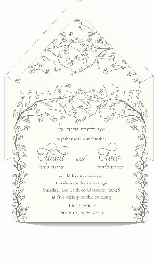 Jewish Wedding Invitation Wording Fresh 376 Best Hebrew Jewish Wedding Invitations Images On Pinterest