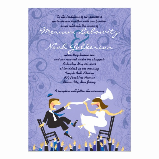Jewish Wedding Invitation Wording Lovely Funny Wedding Invitations