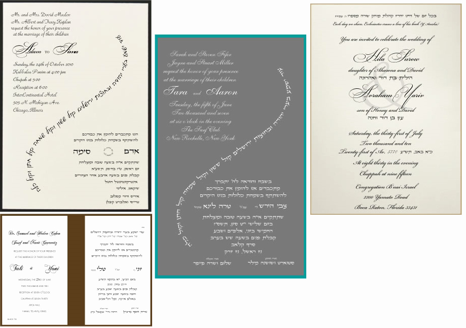 Jewish Wedding Invitation Wording Luxury orthodox Jewish Wedding Hebrew Wedding Invitation Ideas