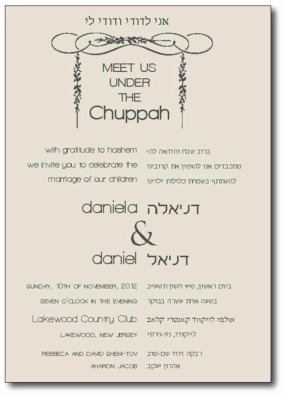 Jewish Wedding Invitation Wording New Best 25 Jewish Wedding Invitations Ideas On Pinterest