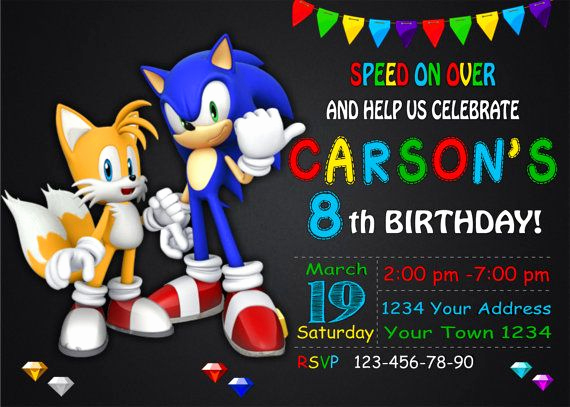 Leap Year Birthday Invitation Fresh sonic the Hedgehog Birthday Invitation by