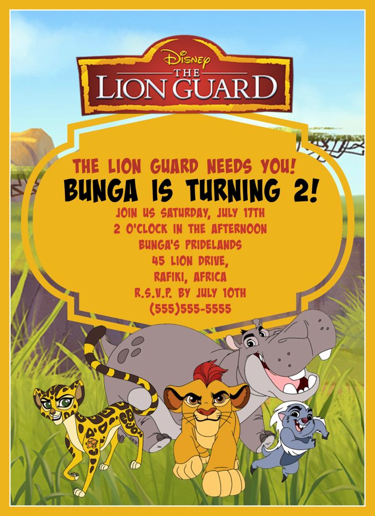 Lion King Invitation Template Inspirational Lion Guard Birthday Invitation Digital