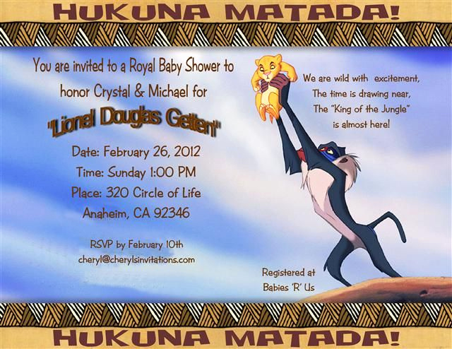 Lion King Invitation Template Lovely Invite My Disney World