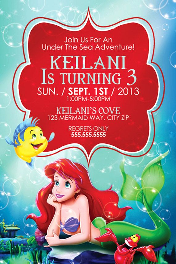 Little Mermaid Invitation Wording Unique 18 Best Invitations Ariel Little Mermaid Images On