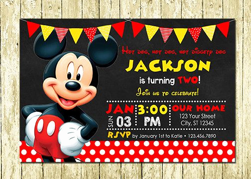Mickey Mouse Printable Invitation Lovely Ninja Warrior Invitations Printed or Digital Printable Diy