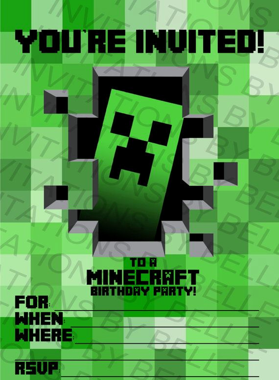 Minecraft Party Invitation Template Best Of Printable Minecraft Birthday Invitation by