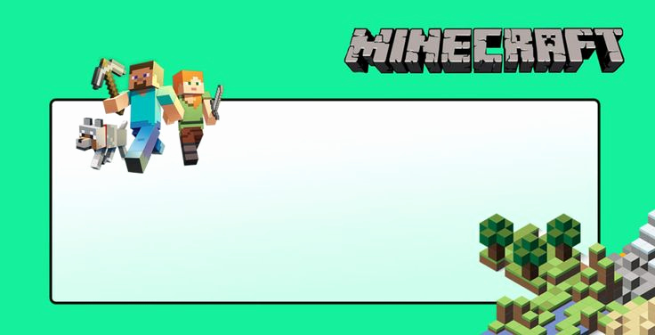 Minecraft Party Invitation Template Fresh Best 25 Minecraft Invitations Ideas On Pinterest