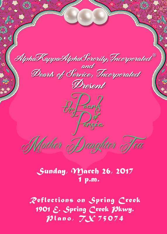 Mother Daughter Tea Invitation Fresh Alpha Kappa Alpha sorority Incorporated Chi Zeta Omega
