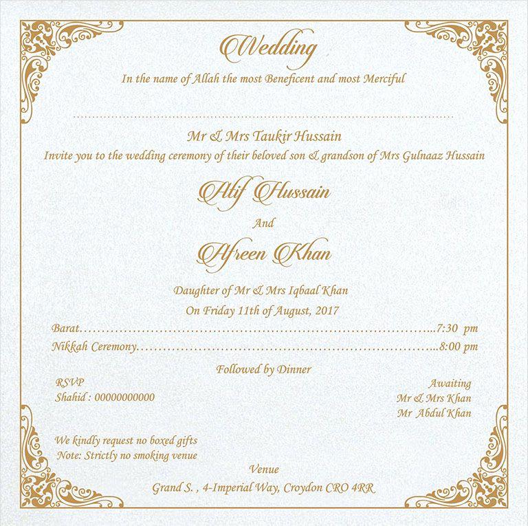 Muslim Wedding Invitation Wording Awesome Wedding Invitation Wording for Muslim Wedding Ceremony