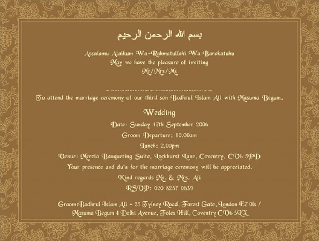Muslim Wedding Invitation Wording Beautiful Disclose Your Wedding Through islamic Wedding Invitation