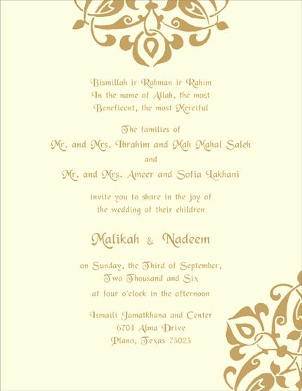 Muslim Wedding Invitation Wording Beautiful Muslim Printed Samples