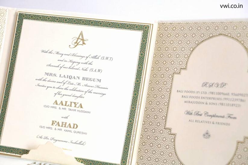 Muslim Wedding Invitation Wording Elegant All the Muslim Wedding Invitation Cards Details that Go