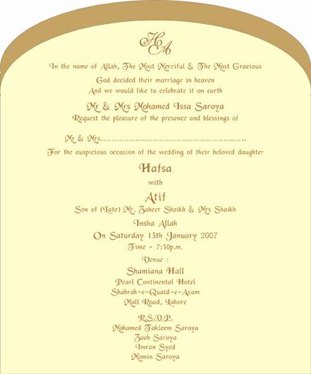 Muslim Wedding Invitation Wording Elegant Muslim Wedding Invitations Wedding Love