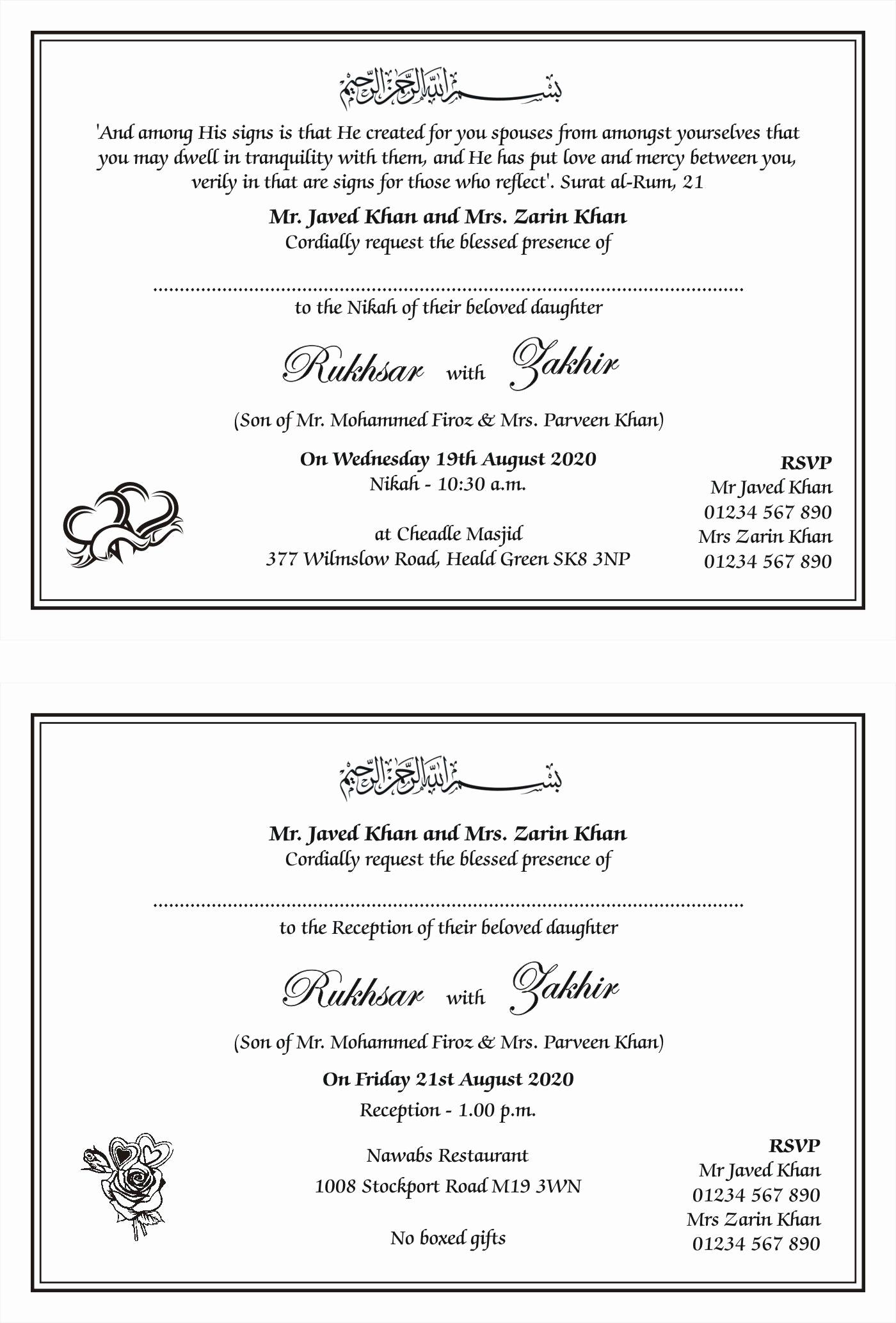 Muslim Wedding Invitation Wording Elegant Muslim Wedding Wordings