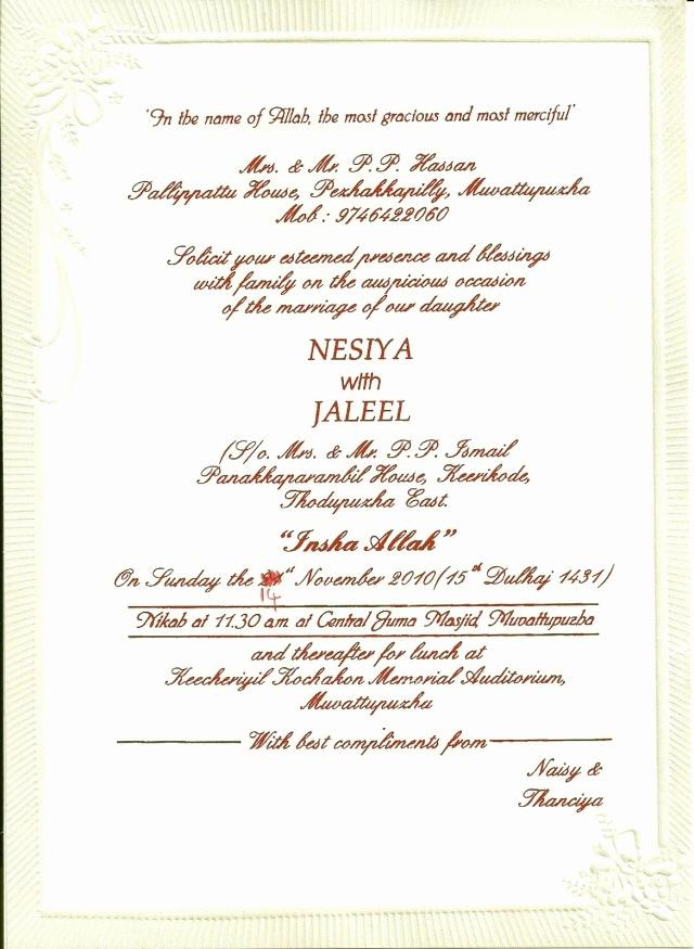 Muslim Wedding Invitation Wording Fresh 27 Brilliant Picture Of Muslim Wedding Invitations