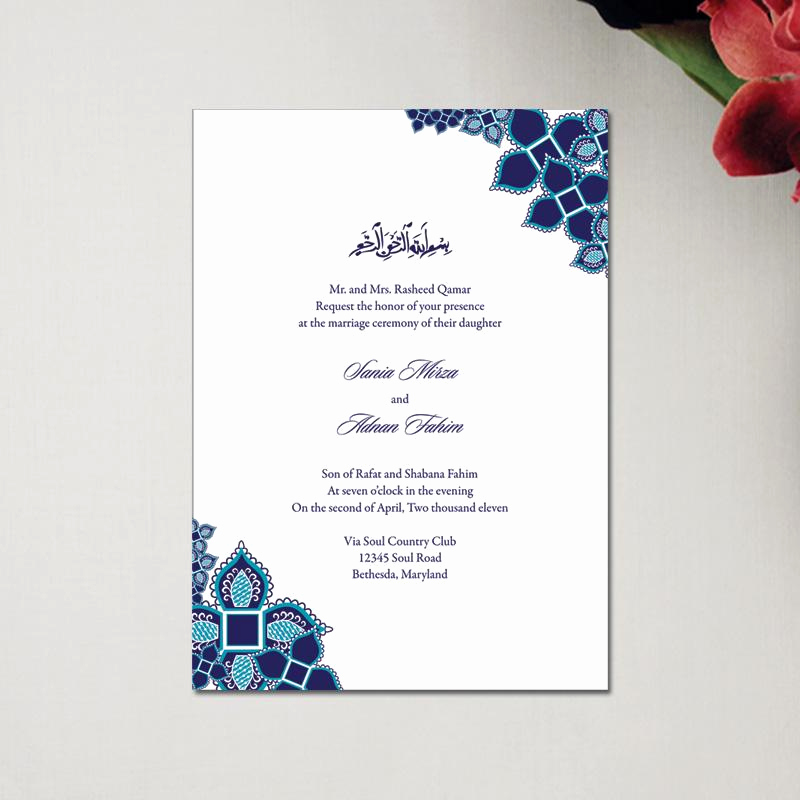 Muslim Wedding Invitation Wording Fresh Let S Take A Look at Muslim Wedding Invitations In London