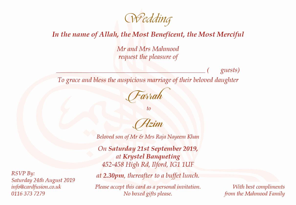 Muslim Wedding Invitation Wording Fresh Muslim Wedding Invitation Wordings