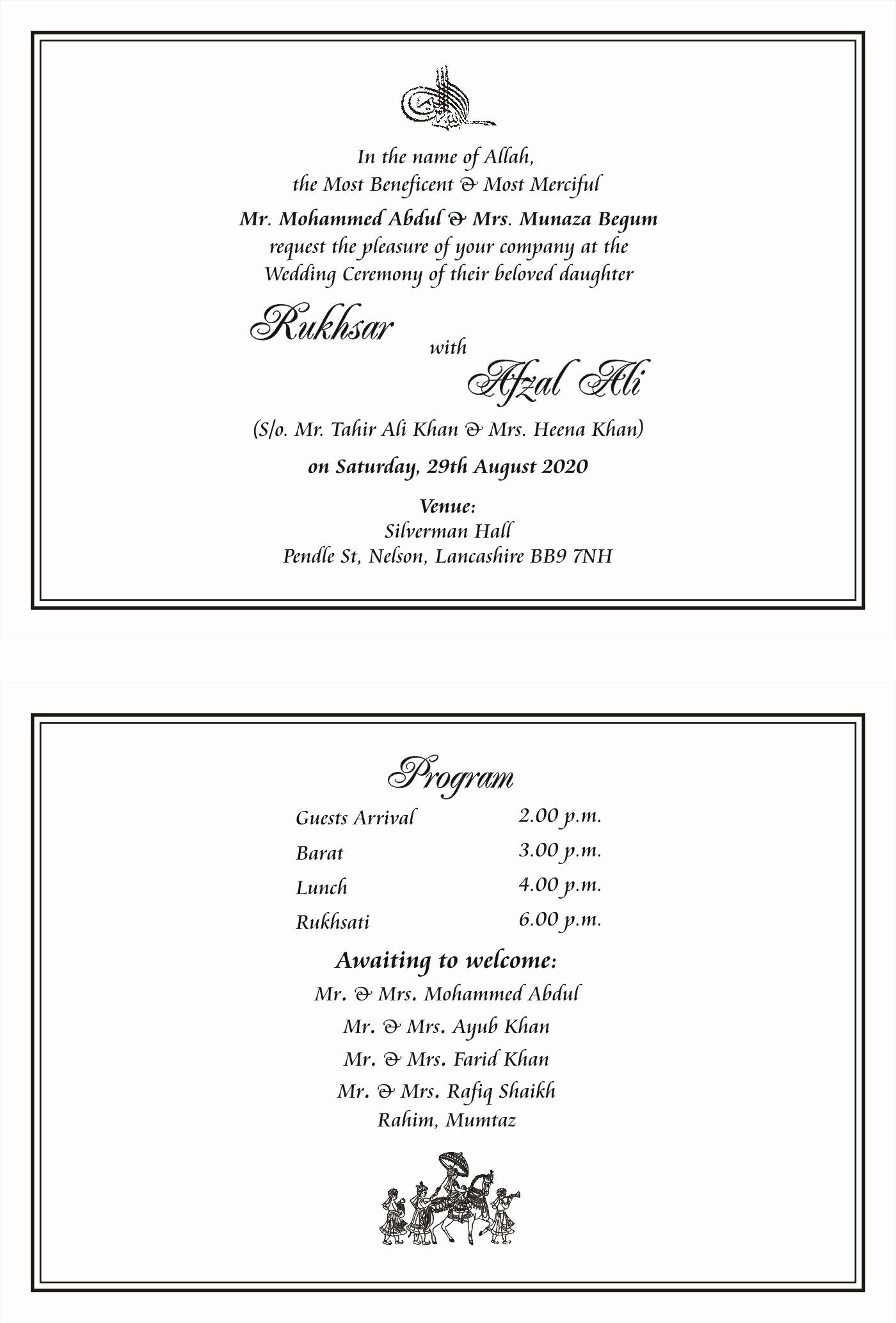 Muslim Wedding Invitation Wording Fresh Nikah Wordings for Invitation Card