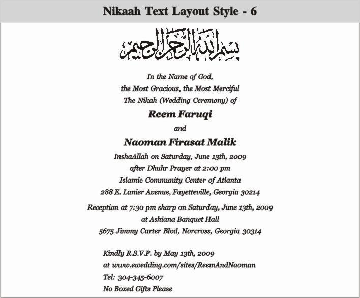 Muslim Wedding Invitation Wording Fresh Wedding Invitation Wordings Muslim