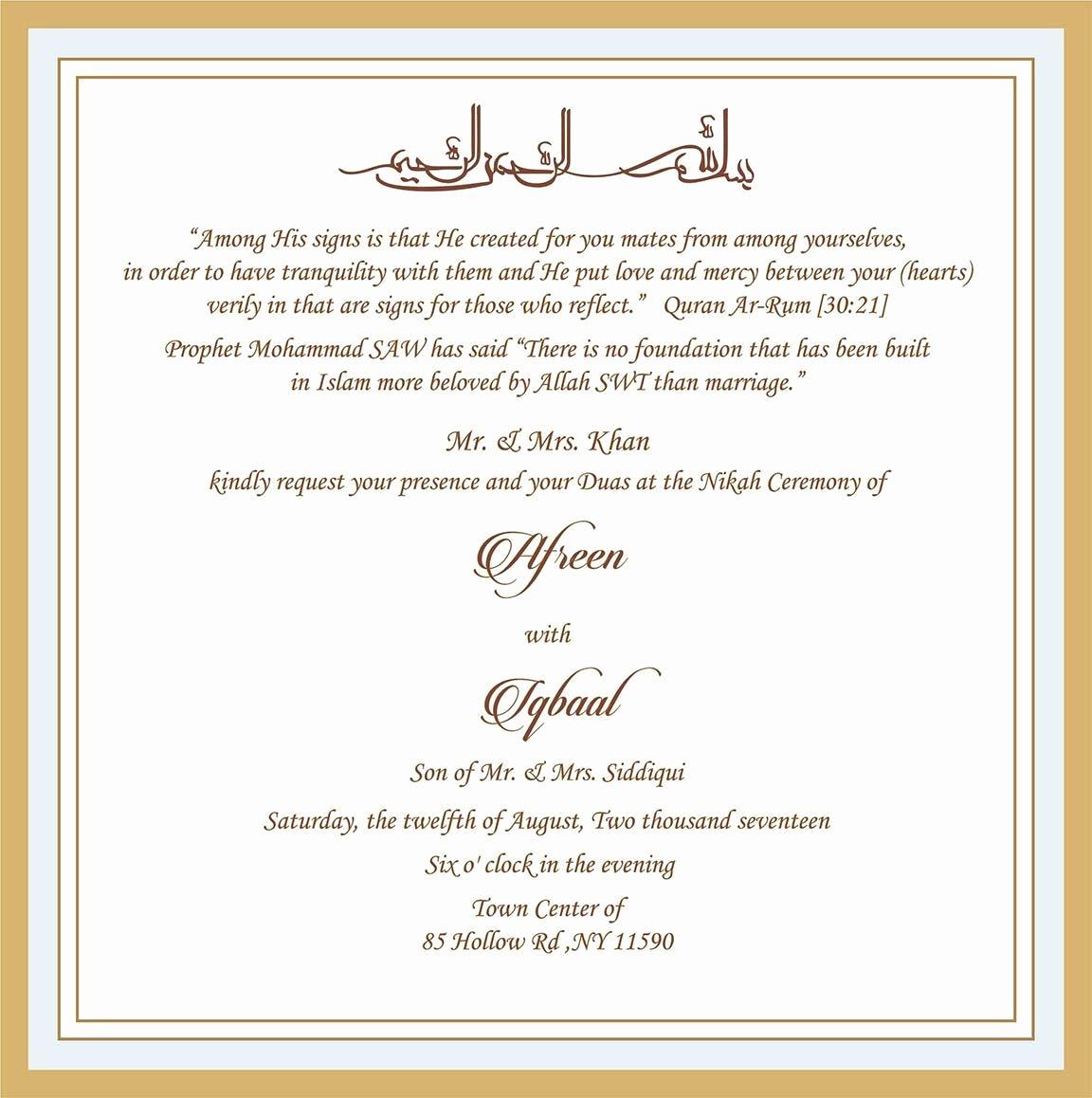 Muslim Wedding Invitation Wording Inspirational 27 Brilliant Picture Of Muslim Wedding Invitations