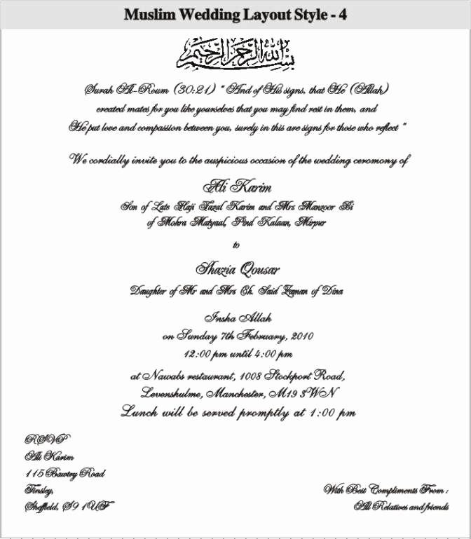 Muslim Wedding Invitation Wording Inspirational 9 Best Wedding Invitation Wordings Muslim Images On