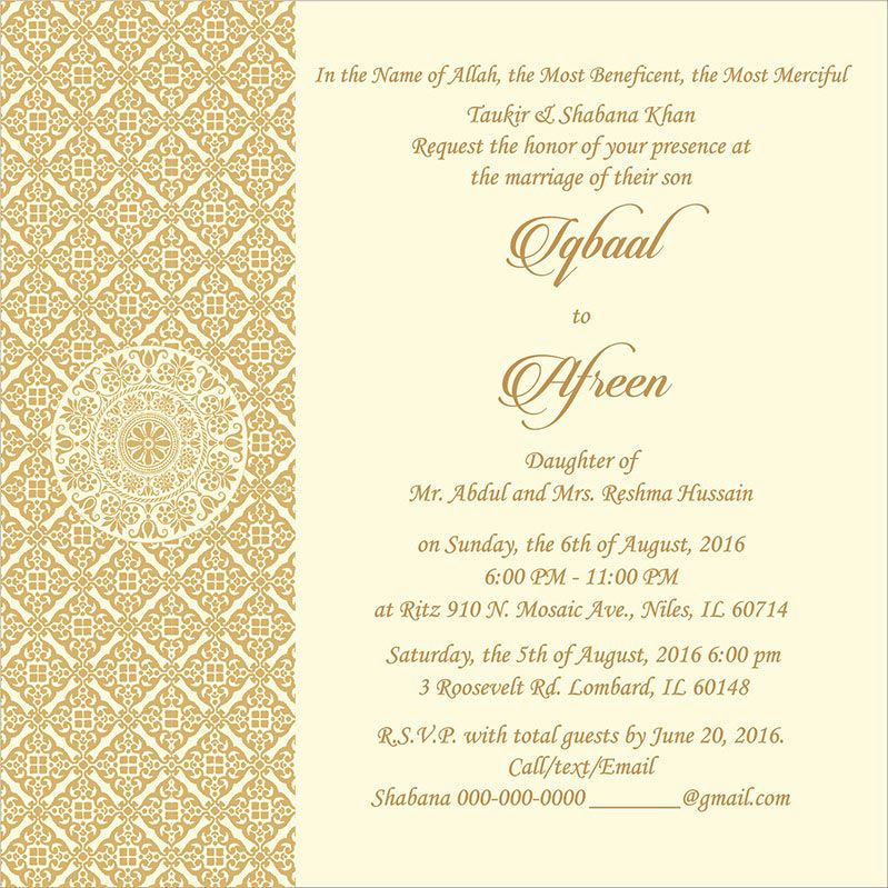 Muslim Wedding Invitation Wording Inspirational Wedding Invitation Wording for Muslim Wedding Ceremony