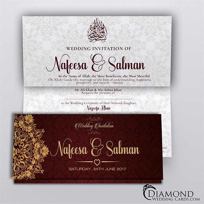 Muslim Wedding Invitation Wording Luxury Red Burgundy Royal Muslim Wedding Card Light Version