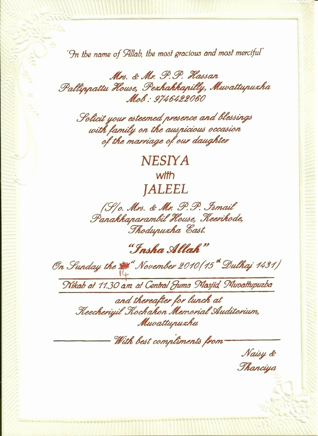 Muslim Wedding Invitation Wording New 27 Brilliant Picture Of Muslim Wedding Invitations