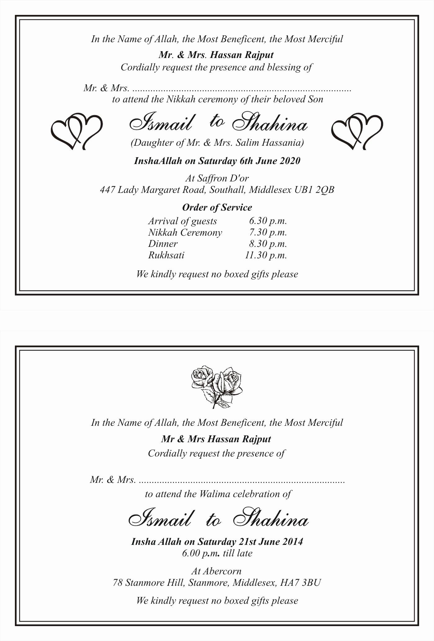 Muslim Wedding Invitation Wording Unique islamic Shaadi Invitation Cards Wordings