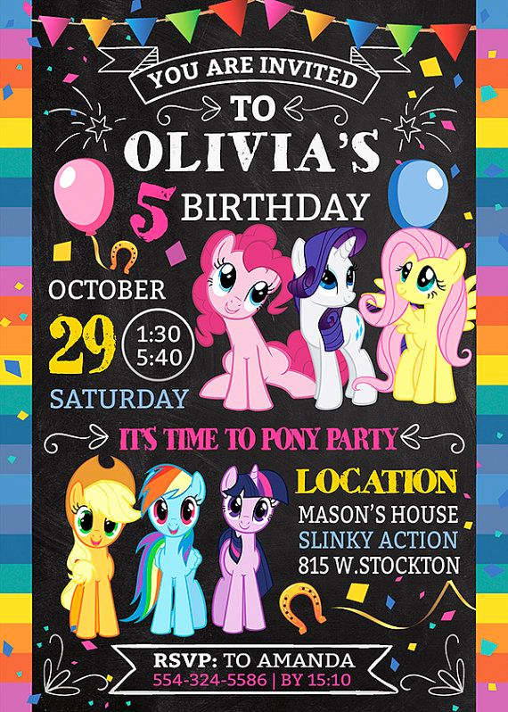 My Little Pony Invitation Elegant My Little Pony Invitation My Little Pony Invite by