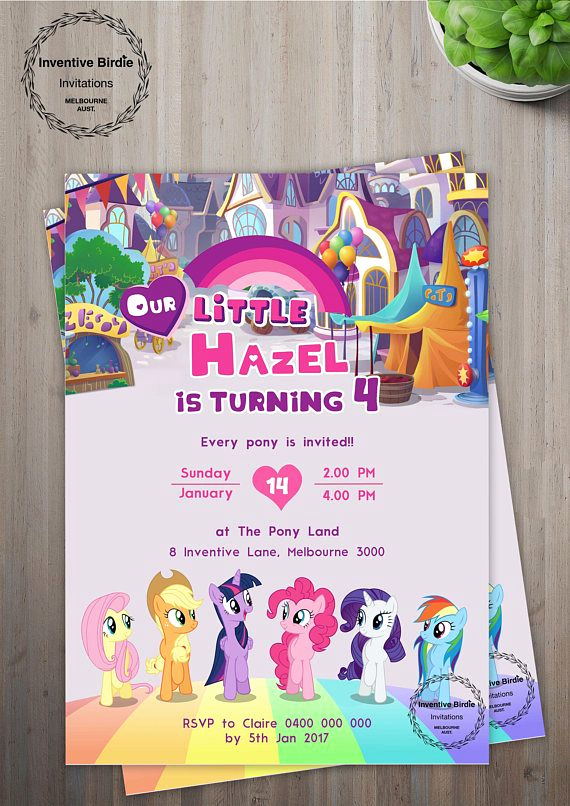My Little Pony Invitation Ideas Awesome My Little Pony Invitation My Little Pony Birthday Party