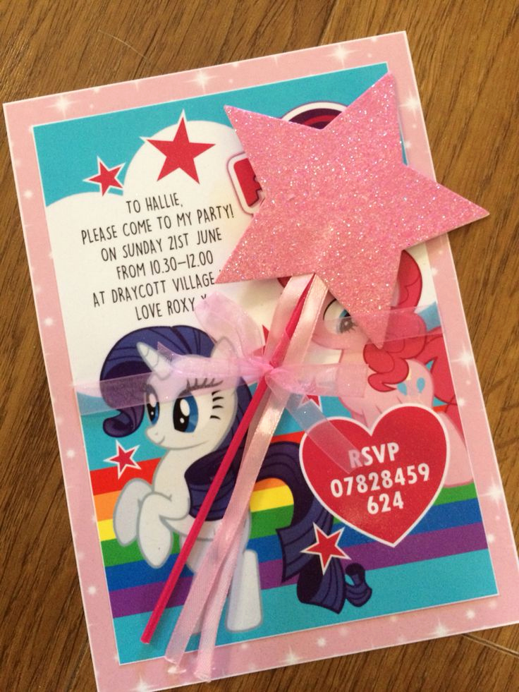 My Little Pony Invitation Ideas Fresh Best 25 My Little Pony Invitations Ideas On Pinterest