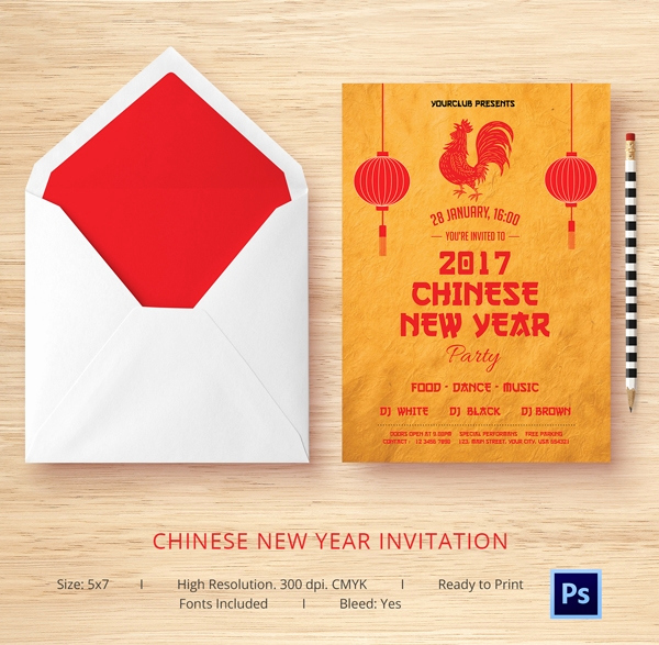New Year Invitation Template Inspirational 10 Free Chinese New Year Templates Invitations Flyers
