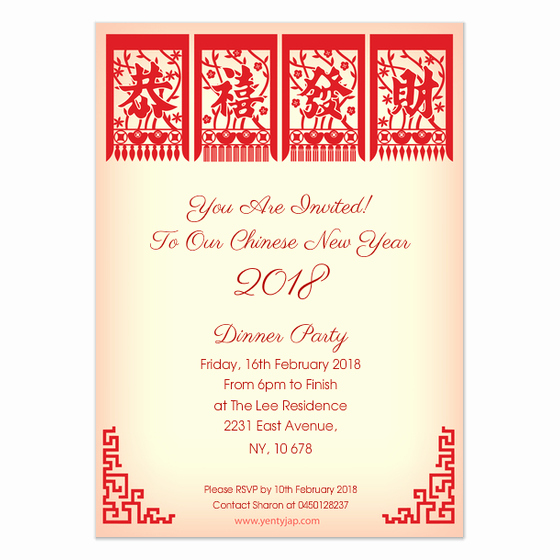 New Year Invitation Template New Chinese New Year Party Invitation 2018 Invitations