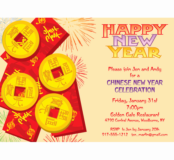 New Year Invitation Wording Elegant New Year S A Chinese New Year Invitation