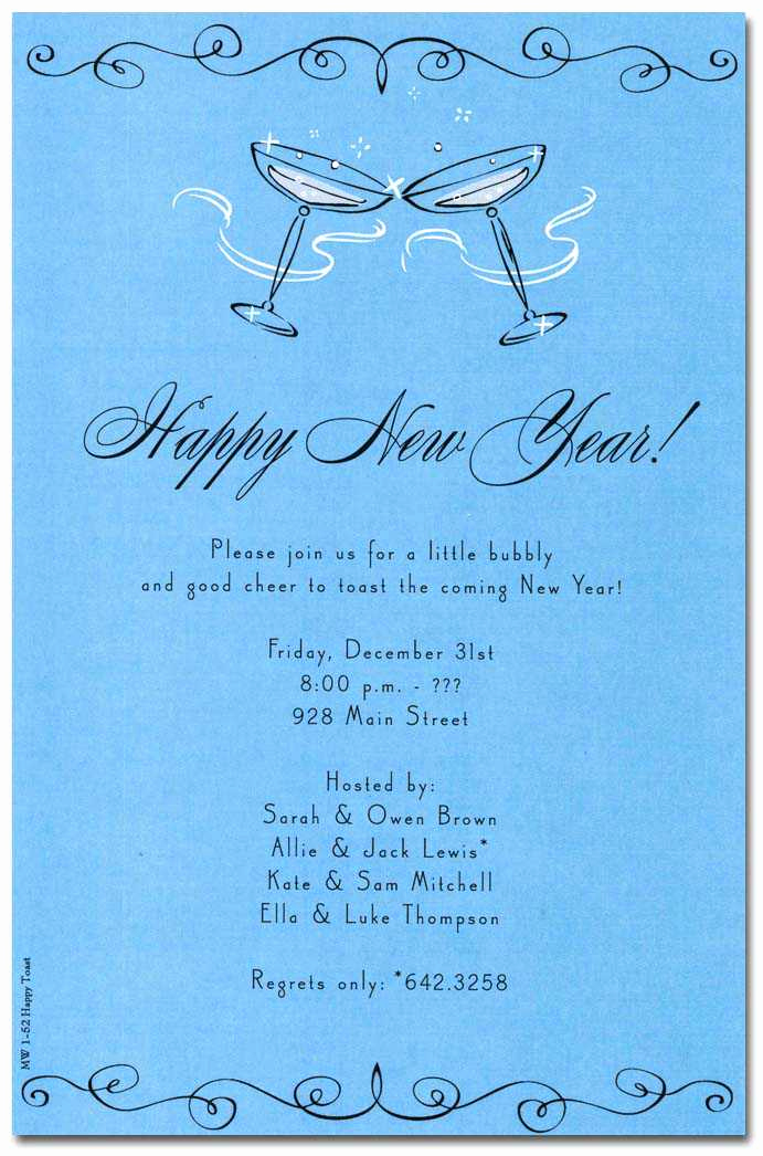 New Year Invitation Wording New New Year S Eve Invitations