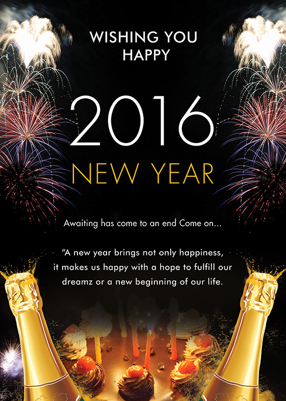 New Year Party Invitation Beautiful Sample New Year Invitation Templates 24 Download