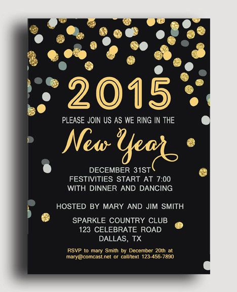 New Year Party Invitation Wording New New Years Invitation Printable Confetti Celebrate